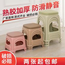 塑料凳子家用加厚小凳高凳板凳朔料登子經濟型客廳椅子小號膠凳子