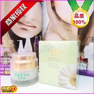 奥洛菲肤安舒缓冰晶6无添加温和保湿修复精华面霜化妆品正品