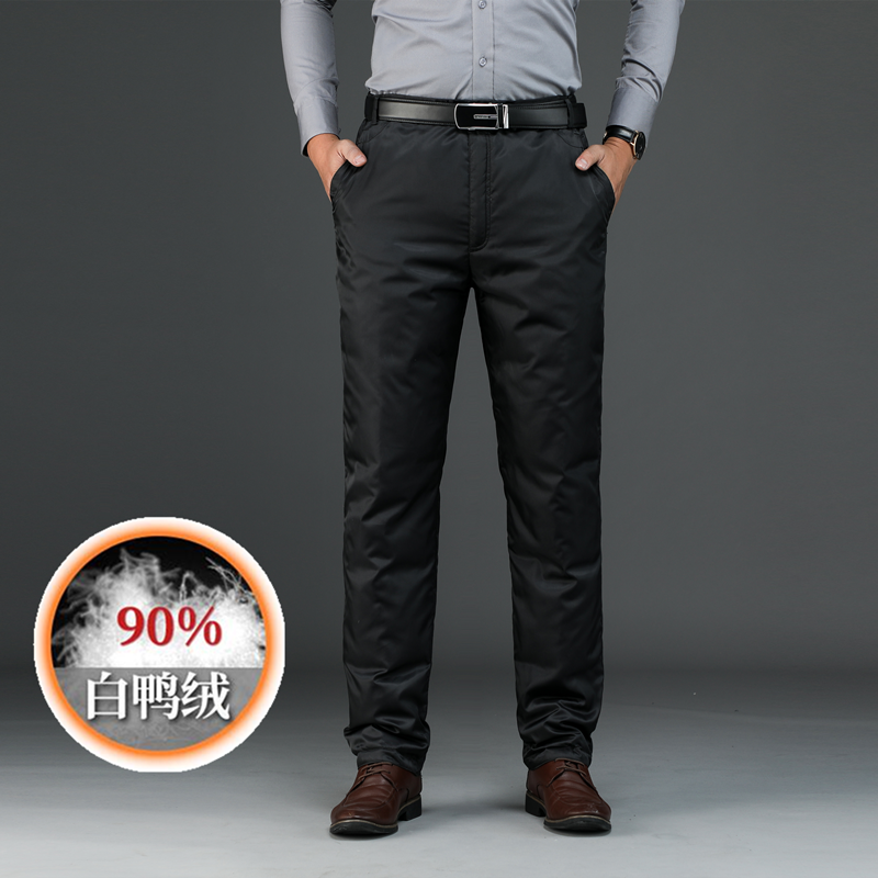 Down trousers men wear thick high waist white duck down for middle-aged and old people in winter