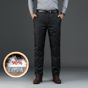 羽绒裤男士外穿加厚高腰中老年白鸭绒冬季加肥大码爸爸棉裤可脱卸