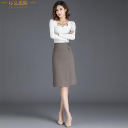 2020秋冬A字半身裙女中长款高腰开叉包臀裙职业西装裙修身显瘦