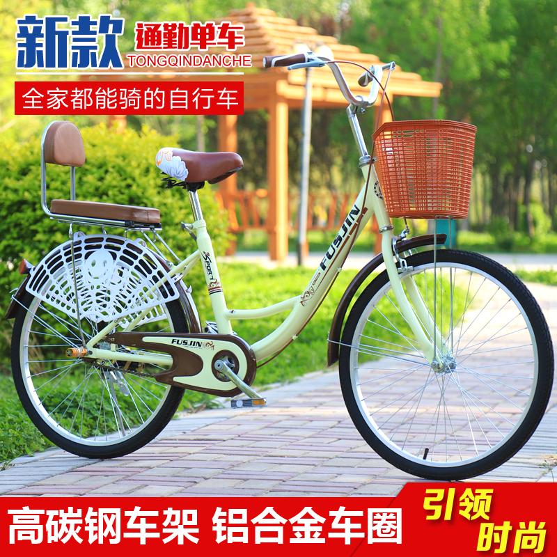11月28日最新优惠24寸女士自行车成人男女大学生儿童车城市家用轻便淑女公主单车