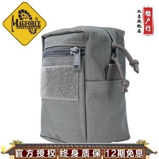 麦格霍斯MagForce台湾马盖先军迷用品0241外挂战术杂物包户外附包