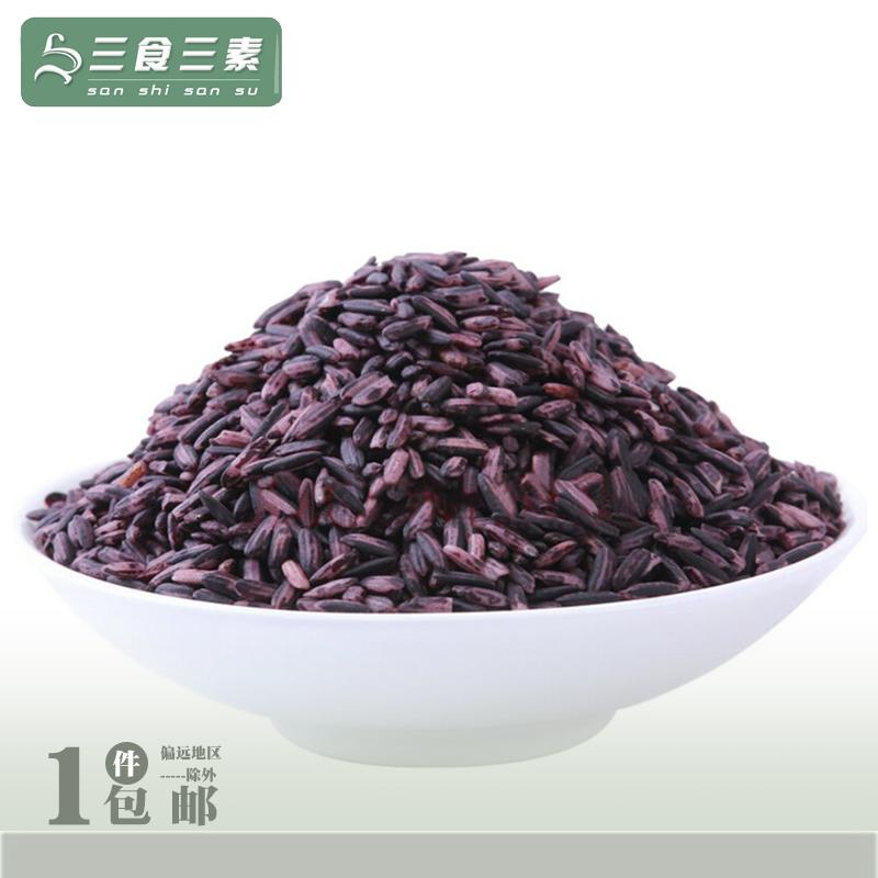 云南特产 墨江紫米 紫糯米 非黑米血糯米 非紫米粉 500g 1斤包邮