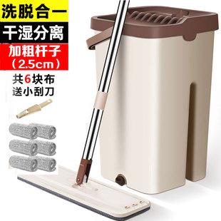 刮刮乐拖把免手洗平板拖把家用懒人拖布干湿两用拖地神器一拖净