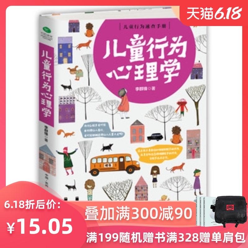 福彩三地正版藏机图 下载最新版本安全可靠