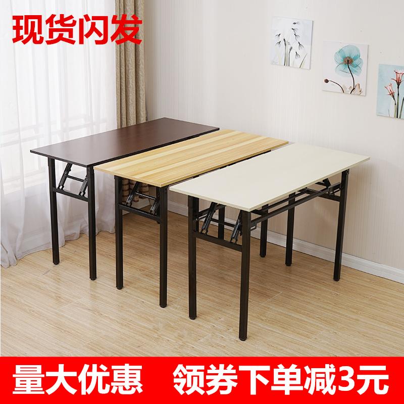 折叠桌子长条桌会议培训桌学习桌卧室电脑桌餐桌租房摆摊美甲桌
