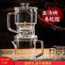 兑尊水晶玻璃功夫茶具两件套装自动分离泡茶杯茶壶耐热可过滤茶水