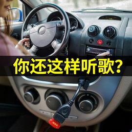 车载充电器快充点烟器转换插头多功能usb一拖二蓝牙接收器汽车MP3图片