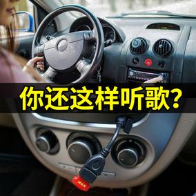 车载充电器快充点烟器转换usb插头
