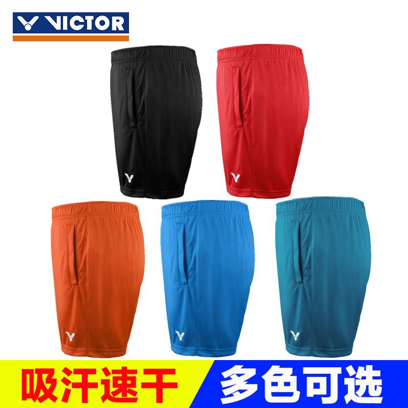 11月23日最新优惠victor胜利羽毛球短裤威克多夏季运动短裤薄款透气速干男女款6299