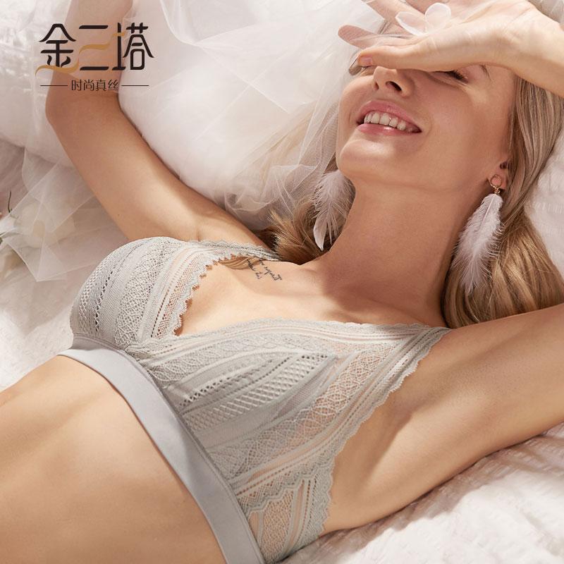 金三塔真丝无钢圈文胸法式蕾丝三角杯内衣舒适聚拢性感薄款内衣