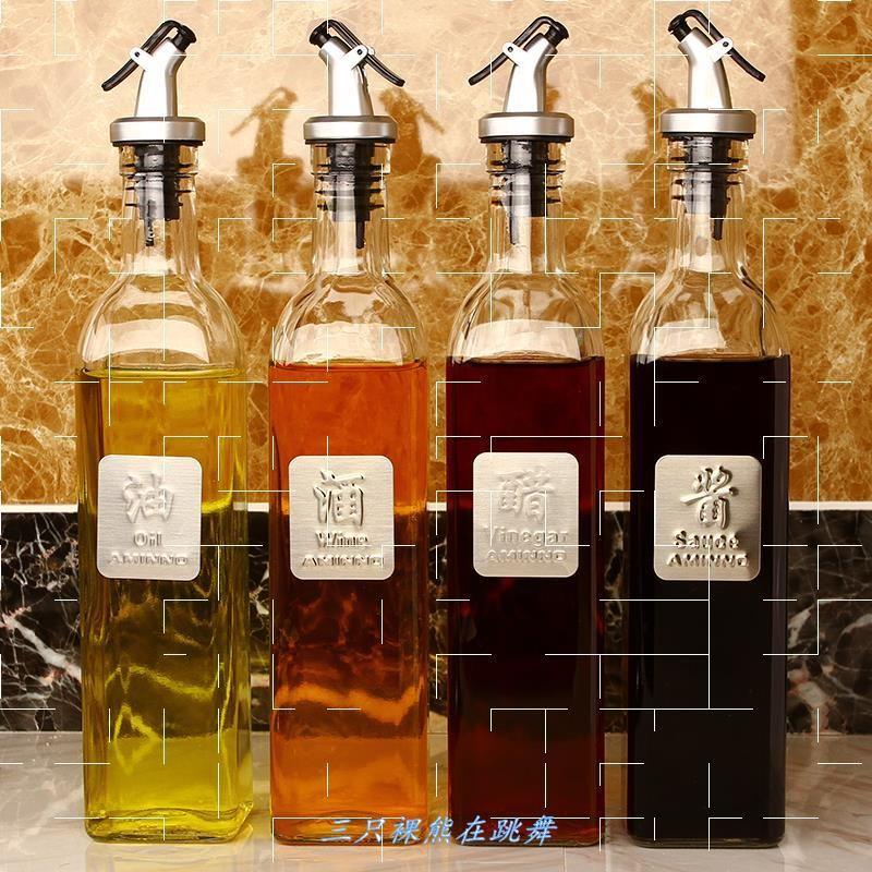 艾美诺 家用小油瓶玻璃防漏油壶酱油醋瓶套装调料瓶厨房用品油罐