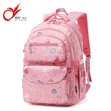 Schoolbag for female primary school students, grade 1-3-4-6, large capacity Korean junior high school students, backpack for male light children