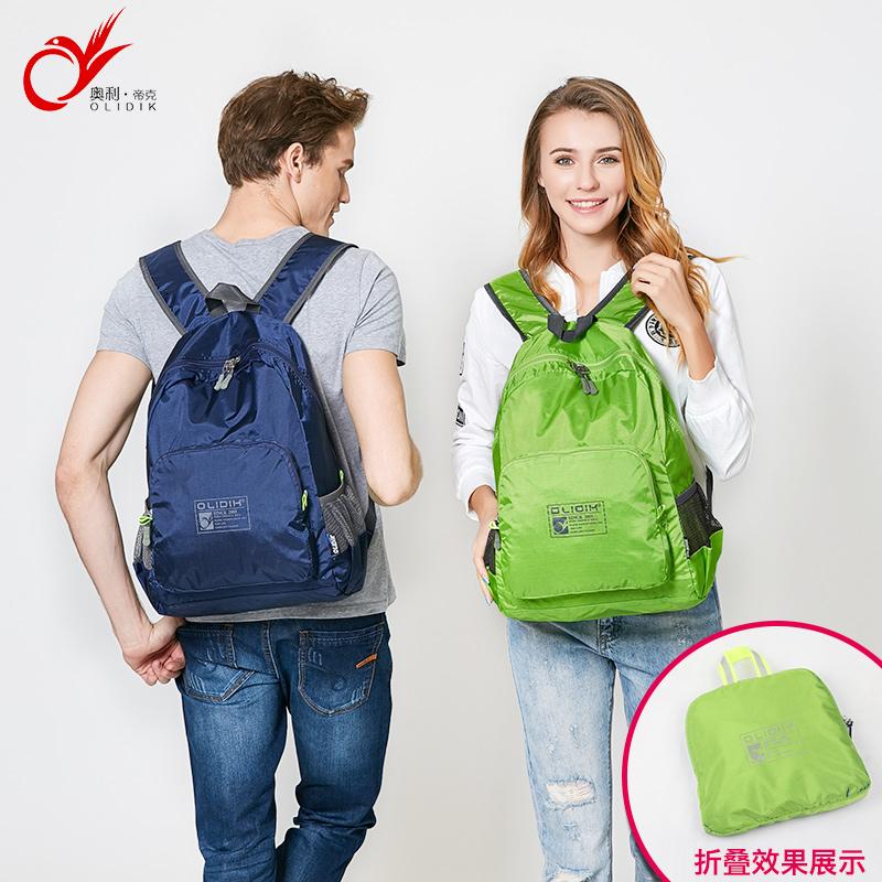 Альпинистские рюкзаки Артикул 45873128075