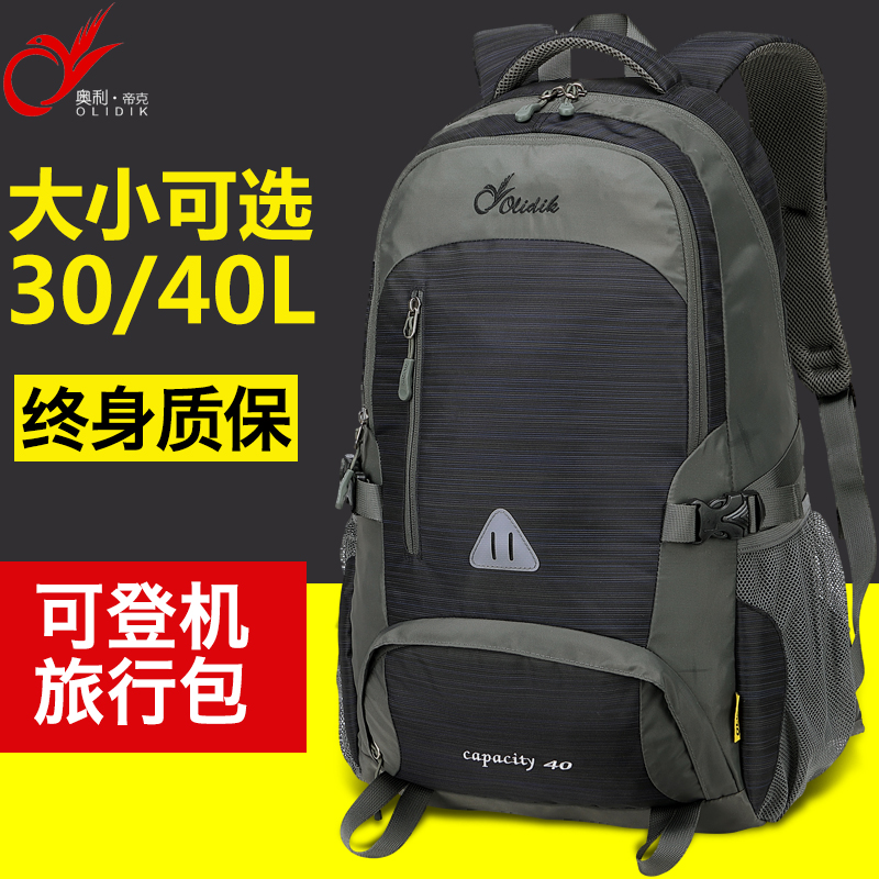 Альпинистские рюкзаки Артикул 602459727388