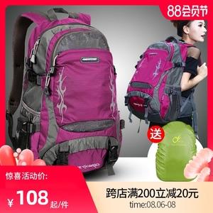 背包女夏旅行双肩包2021新款旅游大容量轻便超大户外登山包男书包