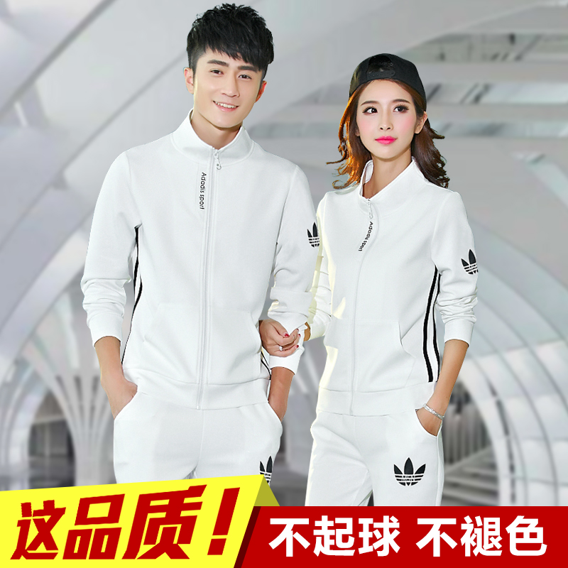New spring and autumn couple sportswear set mens white no pilling Korean fashion womens running leisure two piece class clothes
