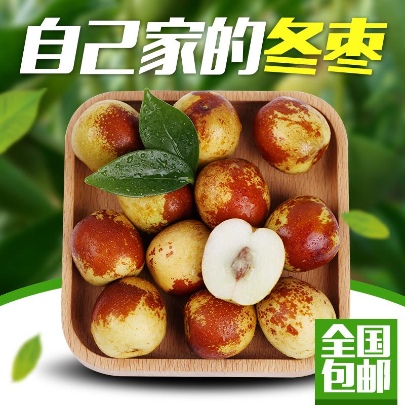 【精品大果顺丰】山东沾化冬枣5斤脆甜大枣子新鲜水果青红枣大荔