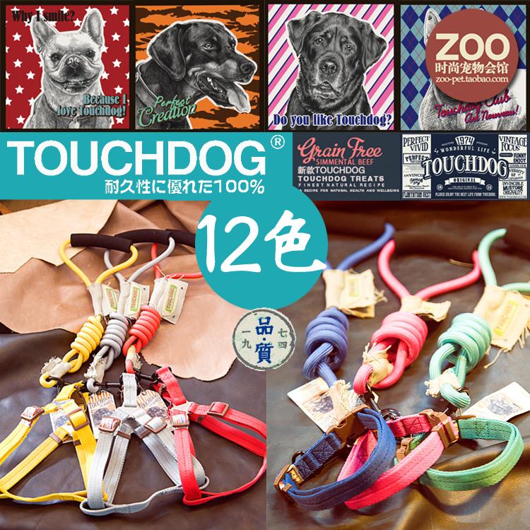 Бесплатная доставка япония Touchdog это это подъем рок упряжь ошейники буксировочный трос. установите собака ремень в небольших собак крупных собак
