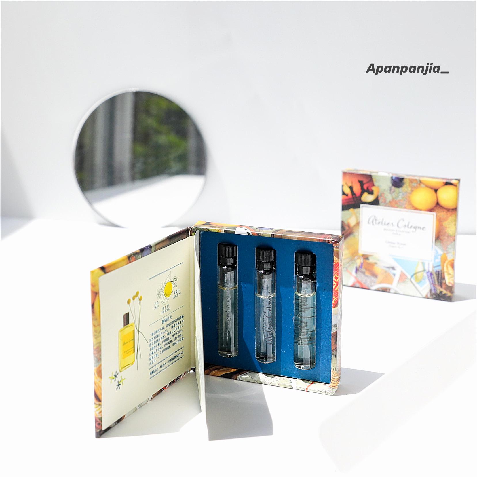 Atelier Cologne欧珑香水礼盒2ml*3 赤霞橘光 醉心柠香 馨晴时光