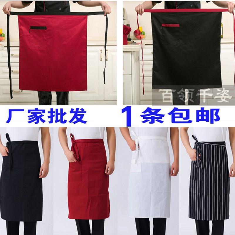 餐厅厨师工作服半身围裙条纹男蛋糕酒店厨房白色黑色短半截围腰厚