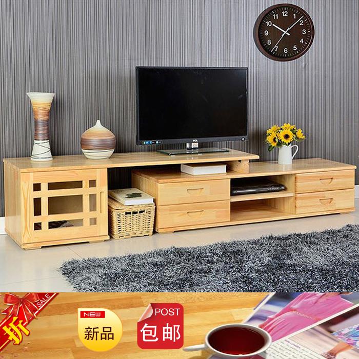 简约实木松木电视柜可伸缩电视机柜茶几组合客厅卧室落地柜储物柜