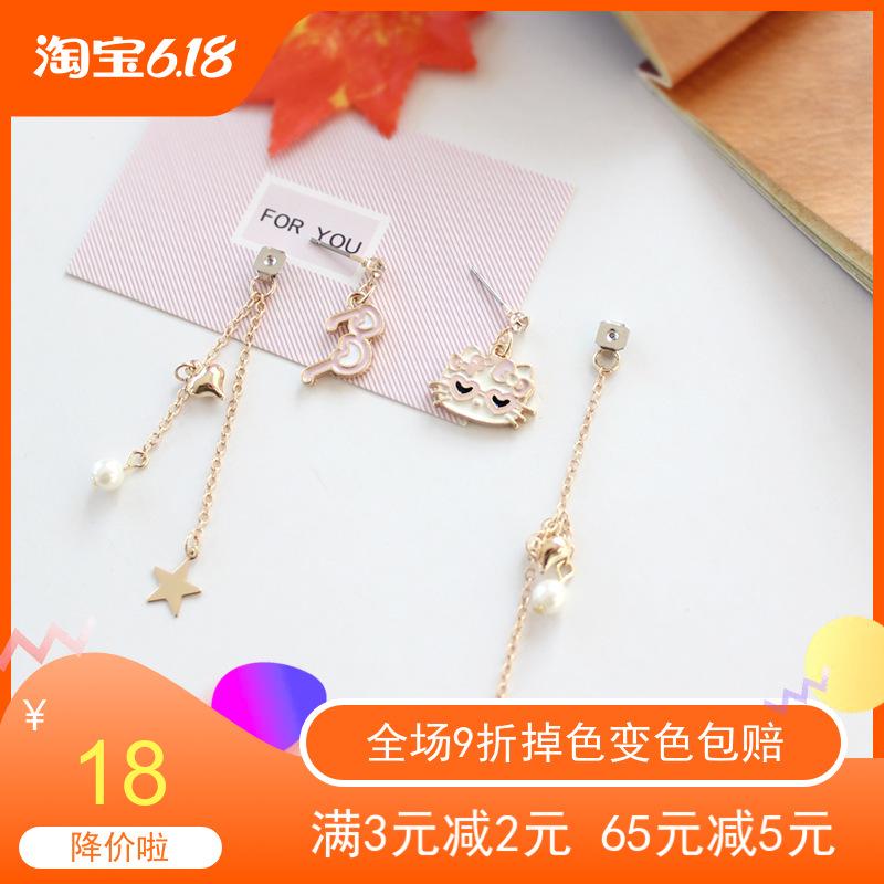 Net red new Japanese cute pink cat glasses love chain pearl tassel star S925 silver pin Earrings