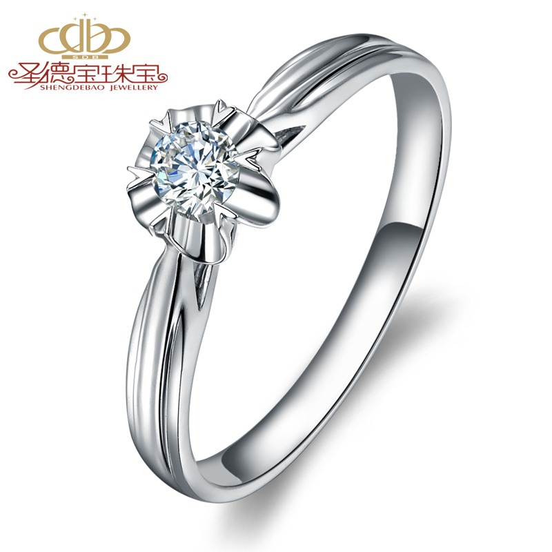 St. Debao 18K platinum carat diamond diamond female ring 13 point naked diamond wedding ring - Dance
