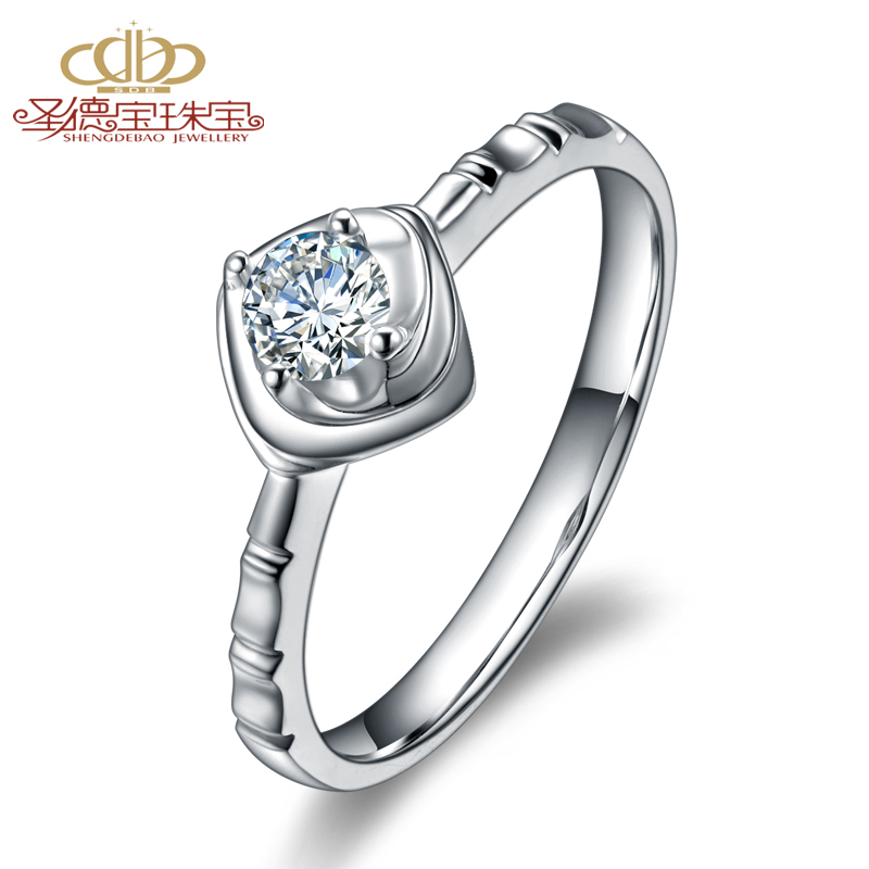 Shengdebao pt950 platinum diamond ring female ring 20 points naked diamond wedding ring for girlfriend Yongai
