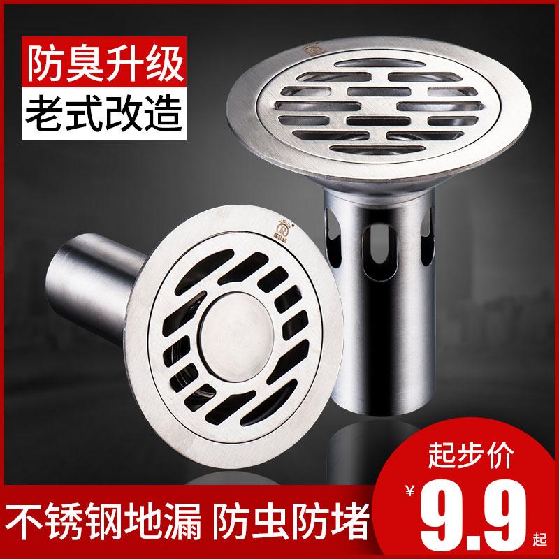 Слив для ванной / кухни Артикул 520047860533