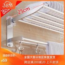 免打孔毛巾架太空鋁衛生間置物架浴室雙層浴巾架壁掛衛浴五金掛件