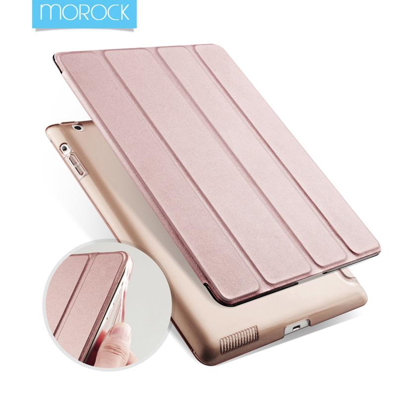 莫瑞蘋果iPad4保護套超薄 iPad2皮套全包邊防摔平板電腦3保護殼軟