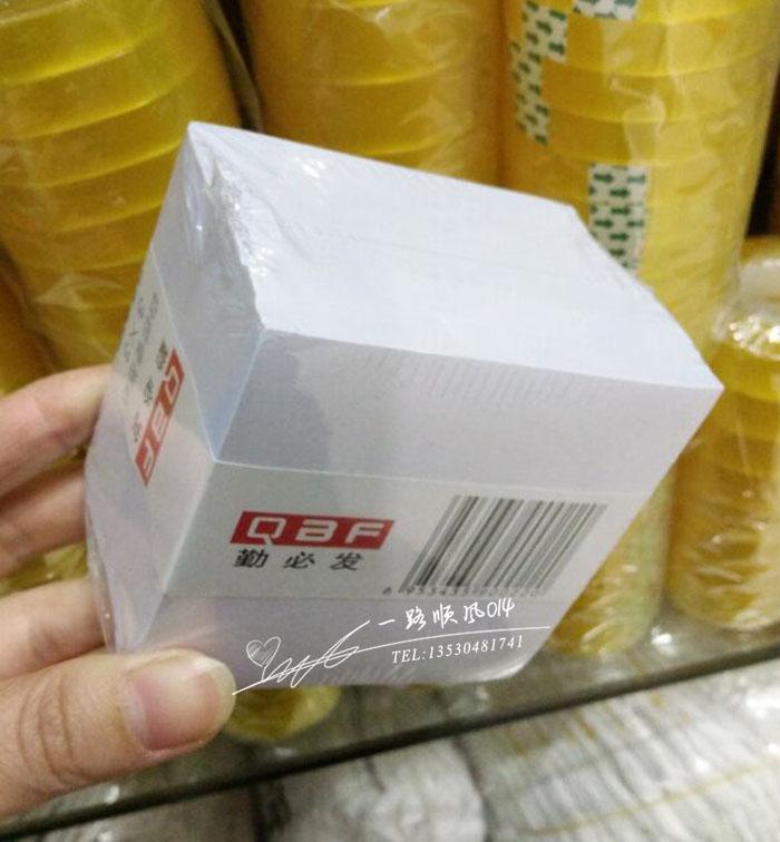 包邮  勤必发白色正方形便签纸 76*76MM 90*90MM告示纸 便利纸