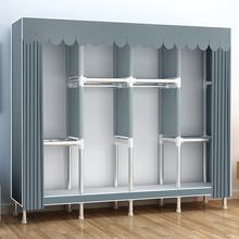 简易衣柜家用卧室出租房用现代简约布衣柜子钢管收纳经济型挂衣橱