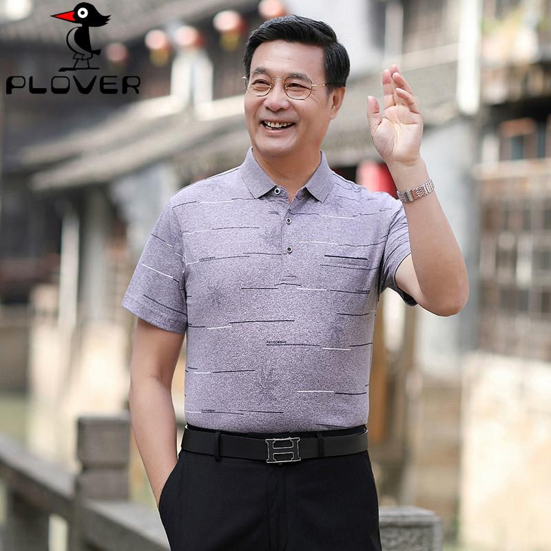 夏季新品Plover韩版商务休闲中老年男士短袖T恤 Polo衫上衣爸爸装