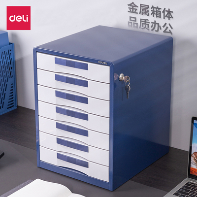 Deli desktop file cabinet office with lock plastic thickened multi-layer combination cabinet data cabinet drawer storage rack A4 file storage box folder small cabinet classification file cabinet office supplies
