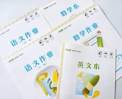 10本包邮 玛丽16开双面黄色护眼作业本 方格语文 空格数学 英文本
