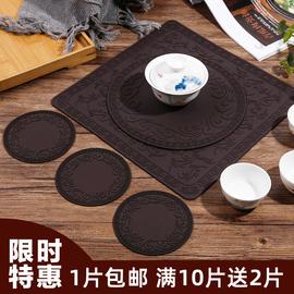 新中式祥云防水杯垫pvc软胶防滑隔热餐垫餐桌烟缸盘 碗茶道杯垫子图片
