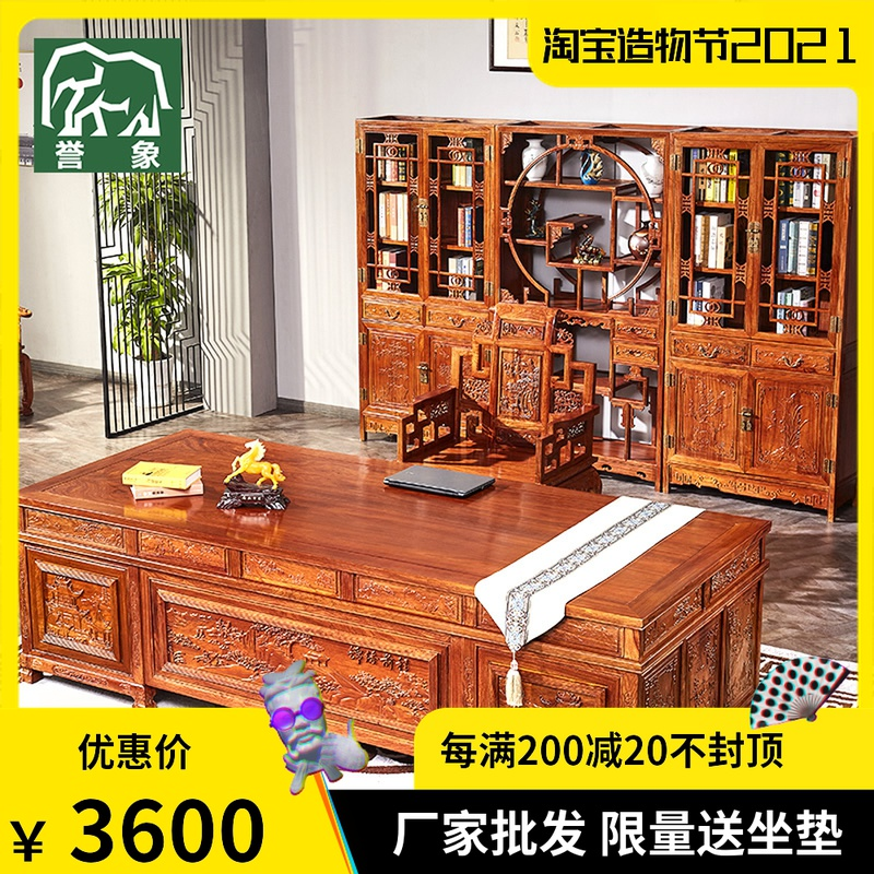 Mahogany desk combination hedgehog red sandalwood desk bosss desk Chinese style large class table rosewood solid wood classical furniture