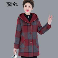 中老年女装毛呢外套洋气妈妈装格子上衣中长款呢子大衣奶奶秋冬装