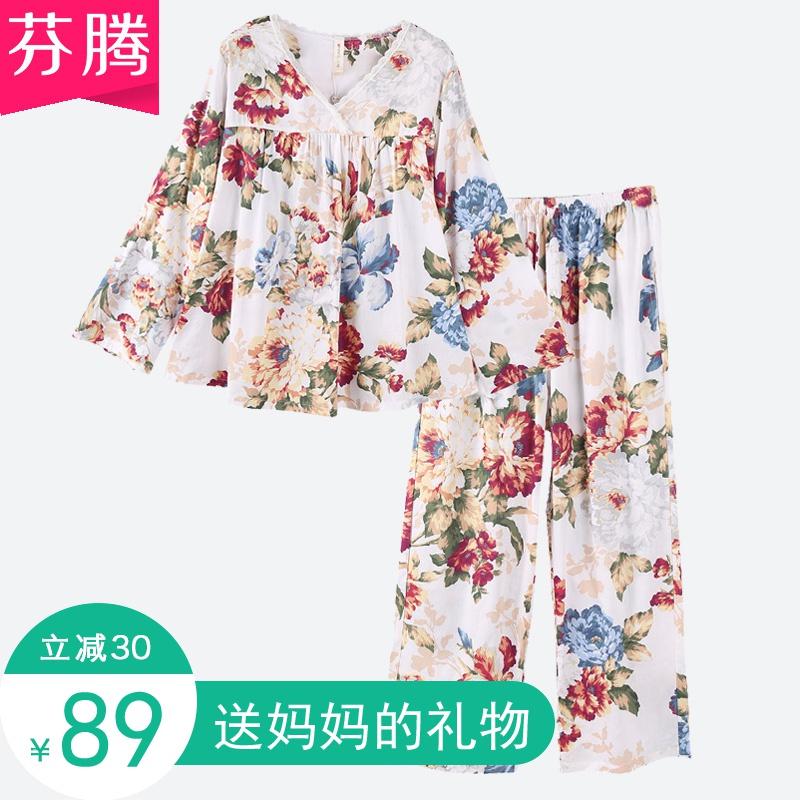 芬腾2020新款睡衣女春秋季薄款纯棉质长袖中年妈妈家居服可出门夏