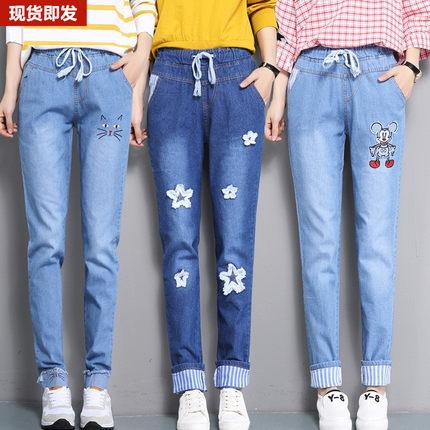 初中学生大童牛仔裤女春夏宽松直筒2020新款松紧高腰韩版女生裤子