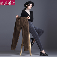 Corduroy Harun pants women's autumn and winter 2019 new high waisted radish pants loose women's Plush small foot striped pants