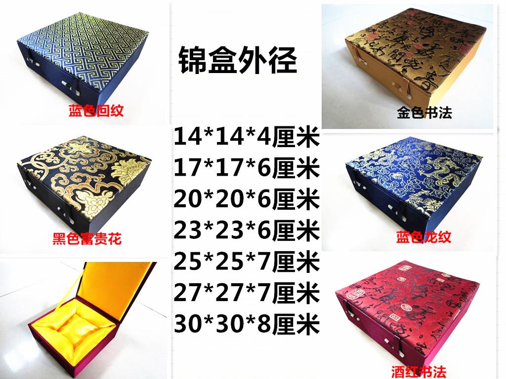 Книги о фарфоровых изделиях Артикул 16812709290