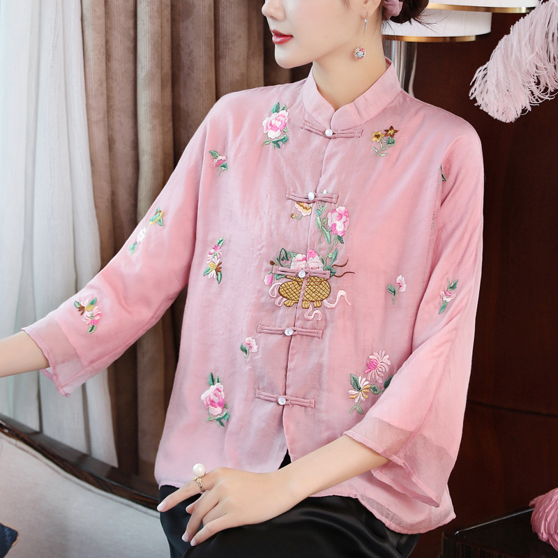 Embroidered Tang suit women Chinese style Chinese style Republican style women's retro disc button women modern costume