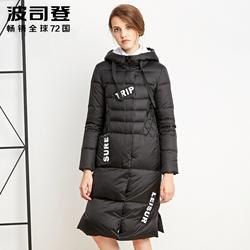 波司登羽绒服女时尚长款过膝直筒显瘦连帽冬装外套B1601144