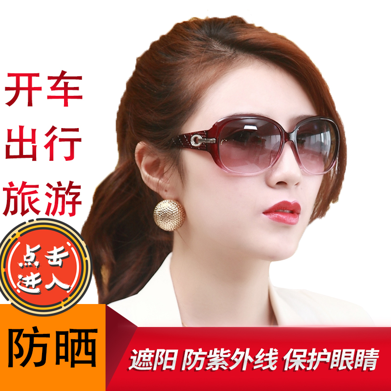 Sunglasses female anti ultraviolet Sunglasses 2020 new women fashion versatile retro glasses sunshade glasses