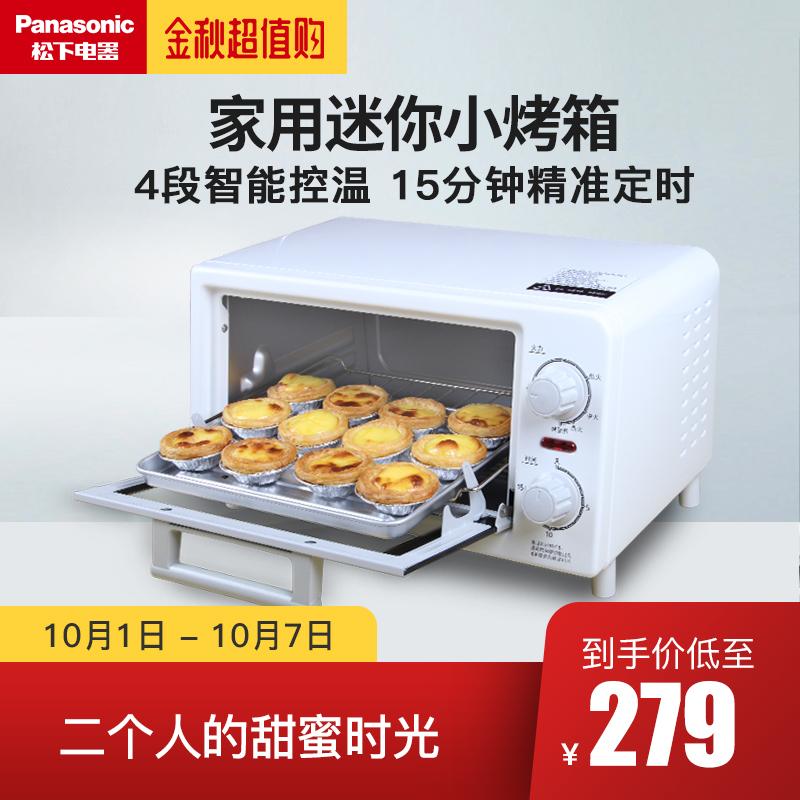 限9000张券松下nt-gt1家用烘焙迷你智能小烤箱