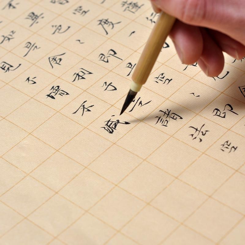 Аньхой четыре четыре ноги открыто от небольшой трафарет сюаньчэнская бумага сетка сетка спелый сюаньчэнская бумага половина сырье половина спелый сетка каллиграфия специальный объявлять